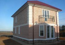 «Новый дом»