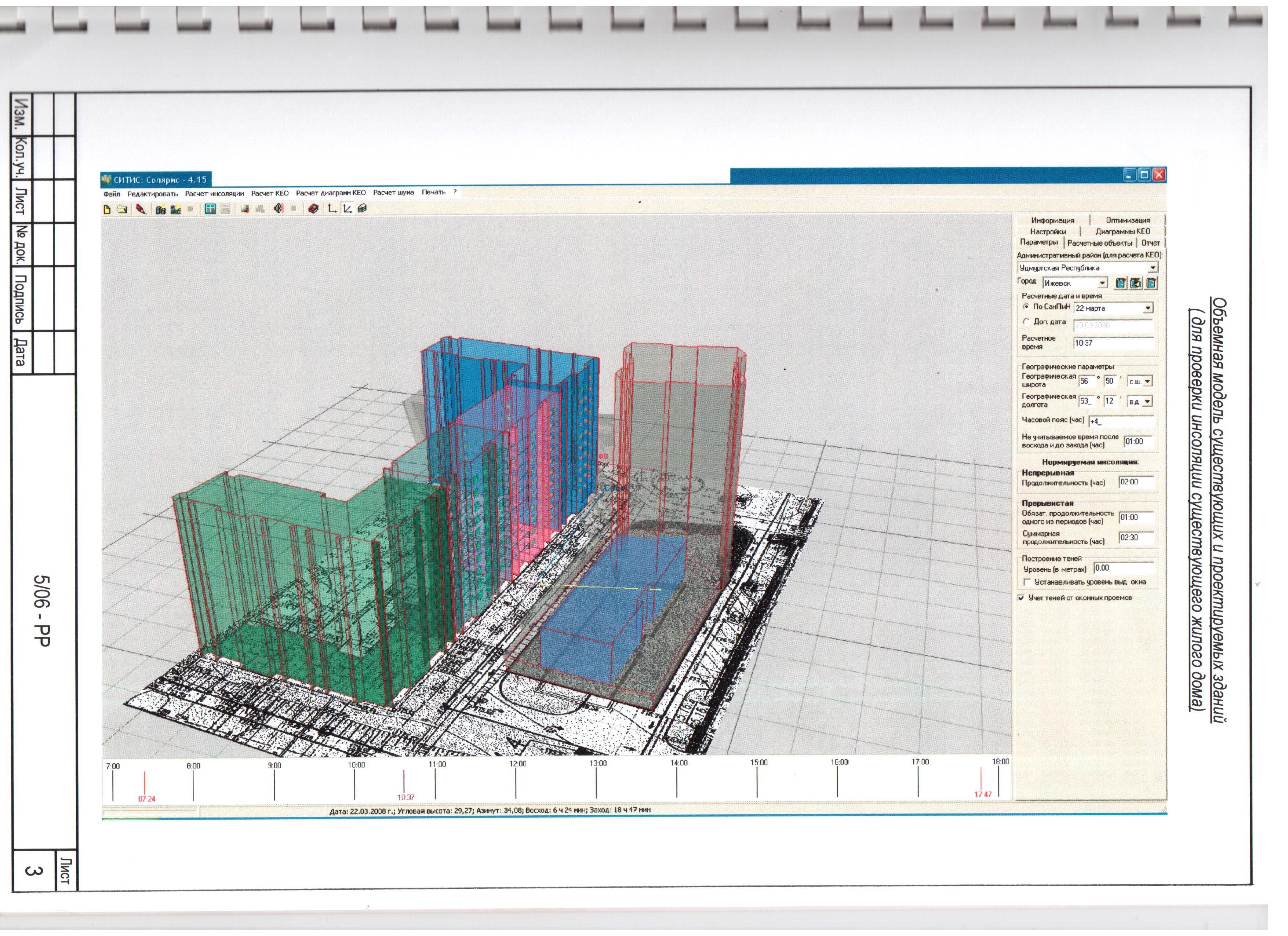 Эскизное и рабочее проектирование коттеджей частных домов
